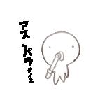 駄洒落ちゃん(個別スタンプ:11)