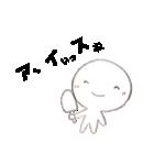駄洒落ちゃん(個別スタンプ:12)