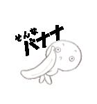 駄洒落ちゃん(個別スタンプ:13)