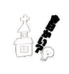 駄洒落ちゃん(個別スタンプ:14)