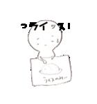 駄洒落ちゃん(個別スタンプ:15)