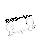 駄洒落ちゃん(個別スタンプ:16)