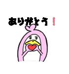 チンペイ先輩(1)(個別スタンプ:01)