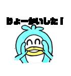 チンペイ先輩(1)(個別スタンプ:02)