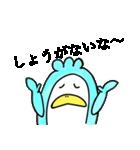 チンペイ先輩(1)(個別スタンプ:04)