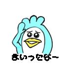 チンペイ先輩(1)(個別スタンプ:05)