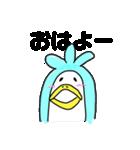 チンペイ先輩(1)(個別スタンプ:07)
