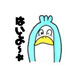 チンペイ先輩(1)(個別スタンプ:09)