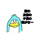 チンペイ先輩(1)(個別スタンプ:10)