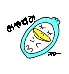 チンペイ先輩(1)(個別スタンプ:11)