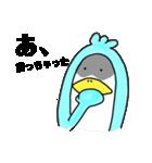 チンペイ先輩(1)(個別スタンプ:21)
