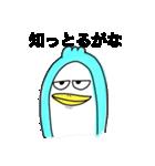 チンペイ先輩(1)(個別スタンプ:22)