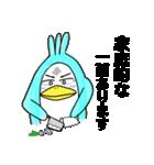 チンペイ先輩(1)(個別スタンプ:23)