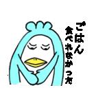 チンペイ先輩(1)(個別スタンプ:25)