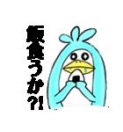 チンペイ先輩(1)(個別スタンプ:26)