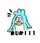 チンペイ先輩(1)(個別スタンプ:27)