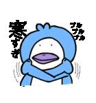 チンペイ先輩(1)(個別スタンプ:32)