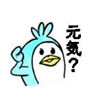 チンペイ先輩(1)(個別スタンプ:34)