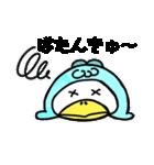 チンペイ先輩(1)(個別スタンプ:35)