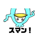 チンペイ先輩(1)(個別スタンプ:39)