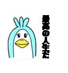 チンペイ先輩(1)(個別スタンプ:40)