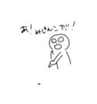 まるおくん(1)(個別スタンプ:01)