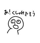 まるおくん(1)(個別スタンプ:02)