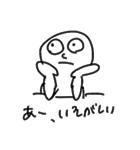 まるおくん(1)(個別スタンプ:03)