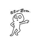 まるおくん(1)(個別スタンプ:04)