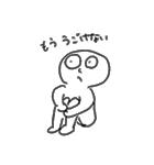 まるおくん(1)(個別スタンプ:05)