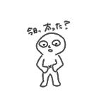 まるおくん(1)(個別スタンプ:07)