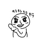 まるおくん(1)(個別スタンプ:08)