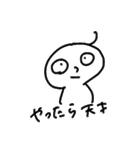 まるおくん(1)(個別スタンプ:09)