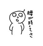 まるおくん(1)(個別スタンプ:10)