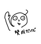 まるおくん(1)(個別スタンプ:11)