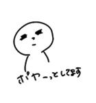 まるおくん(1)(個別スタンプ:12)