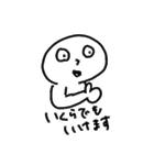 まるおくん(1)(個別スタンプ:13)