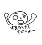 まるおくん(1)(個別スタンプ:16)