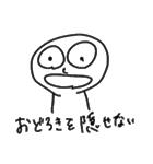 まるおくん(1)(個別スタンプ:17)