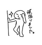 まるおくん(1)(個別スタンプ:18)