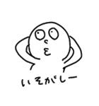 まるおくん(1)(個別スタンプ:20)