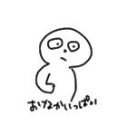 まるおくん(1)(個別スタンプ:21)