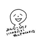 まるおくん(1)(個別スタンプ:23)