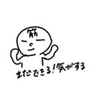 まるおくん(1)(個別スタンプ:24)
