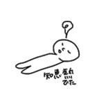 まるおくん(1)(個別スタンプ:25)
