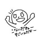 まるおくん(1)(個別スタンプ:26)