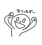 まるおくん(1)(個別スタンプ:27)