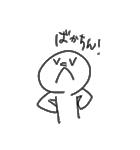 まるおくん(1)(個別スタンプ:28)