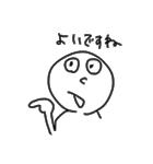 まるおくん(1)(個別スタンプ:29)