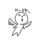 まるおくん(1)(個別スタンプ:30)